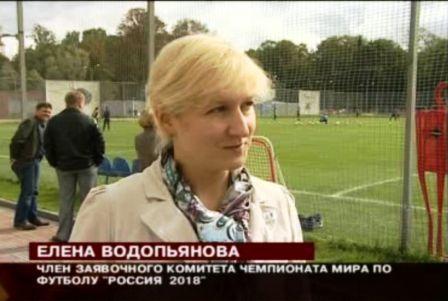 Елена Водопьянова